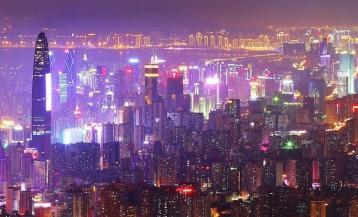 Hong Kong / Shenzhen